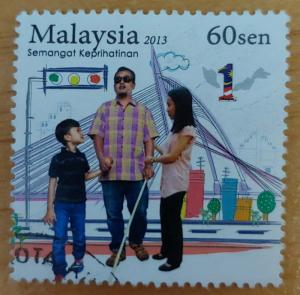 2038  stamp world