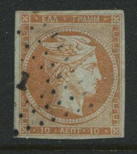 Greece 1862 Hermes Head 10 lepta orange on green paper used
