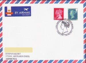 GREAT BRITAIN ENGLAND BLACK PENNY 150 COVER TO NAGORNO KARABAKH ARMENIA R15887