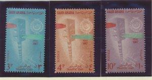 Saudi Arabia Stamps Scott #610 To 612, Mint Never Hinged