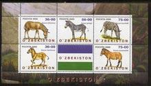 UZBEKISTAN SHEET WILDLIFE ZEBRAS HORSES