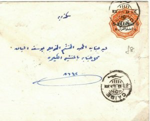 EGYPT Cover Cairo Postal Stationery Envelope 5 Millimes 1892{samwells-covers}SW2