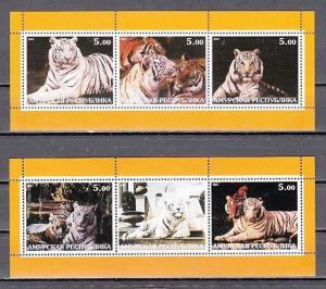 Amurskaya, 2001 Russian Local. Tigers on 2 sheets of 3.