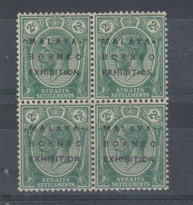 Malaya Borneo Exhibition 1922 2c Block Of 4 Oval O Error MNH J9623