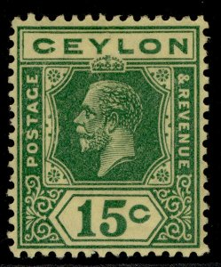 CEYLON GV SG349a, 15c green/pale yellow, M MINT.