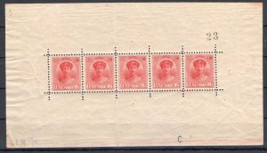 1921 Luxembourg - Birth Del Prince Giovanni - BF1 - Folded/Folded near Mint