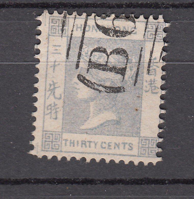 J28254 1863-80 hong kong used #20 queen wmk 1
