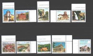 Greece. 1994. 1856a-65a. Tourism architecture. MNH.