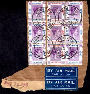 Hong Kong #164A(3),166A(6) Air Mail usage on Piece, August 22 1953 Kowloon