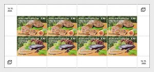 Stamps of Bosnia and Herzegovina Mostar 2020.  World Food Day 2020 - Jelly From