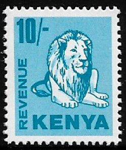 Kenya 10/- Revenue Stamp - Lion