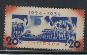 RUSSIA SCOTT 544 MINT BACK FAULTS  SEE DESCRIPTION SCOTT $35.00 @ $4.95