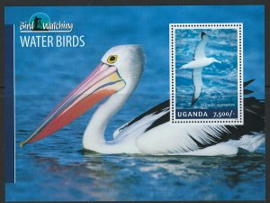 Uganda Scott 2125 MNH! Water Birds! Souv. Sheet!