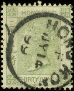 Hong Kong Scott #47 Used