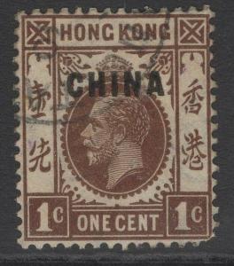 HONG KONG-CHINA SG18 1922 1c BROWN USED