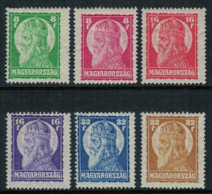 Hungary #422-7*  CV $8.00