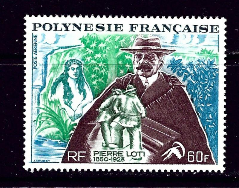 French Polynesia  C99 MNH 1973 issue
