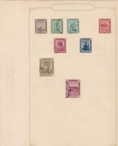 egypt stamps page ref 17067