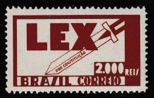 Brazil 1932 2000r Dark Brown VLM Mint. Scott 372