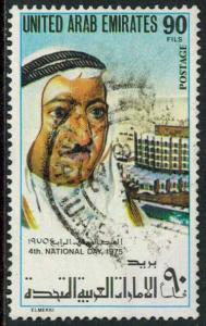 United Arab Emirates Scott 55 Used.