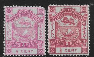 North Borneo 35 +  35A (35 (faulty, not counted) 2018 SCV $4.00 #13426