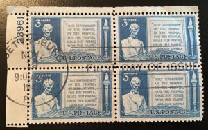 978 Gettysburg Address, First Day Plate, Good, NH, Vic's Stamp Stash