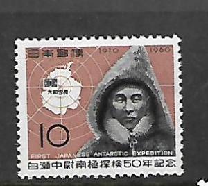 JAPAN 708 MNH LT NAOSHI