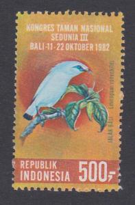 Indonesia Rothschild's Mynah Bird 500r SG#1684 SC#1181A CV£20+