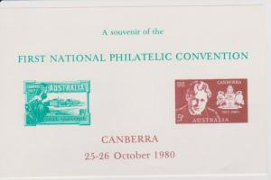 Philatelic Convention Souvenirs x 9 Items