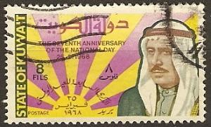 Kuwait  378 Used 1968 8f National Day
