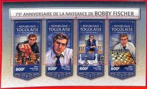 A3107 - TOGO, ERROR MISSPERF, Miniature sheet: 2018, Bobby Fischer, Chess