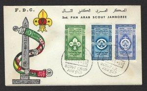 1956 Egypt Boy Scout 2nd Arab Jamboree FDC