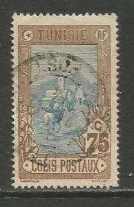 Tunisia  #Q7  Used  (1906)  c.v. $0.70