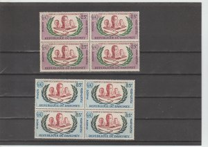 Dahomey  Scott#  C26-C27  MNH  Block of 4  (1965 ICY)
