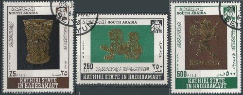 Kathiri State of Seiyun Mi 220-222 (used cto) gold designs