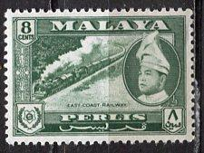 Malaya Perlis; 1957: Sc. # 33; **/MNH Single Stamp
