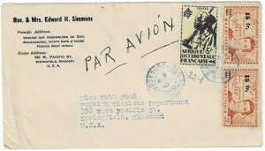 French West Africa 1947 Ouagadougou cancel on airmail cover to the U.S.