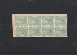 Mexico Early Imperf Stamps Block Forgery Ref 26899