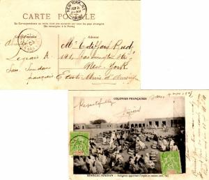 French Sudan Senegambia & Niger 5c Navigation and Commerce (2) 1906 San, Senb...