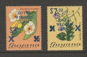 Guyana POSTAL mnh OP ma34 Royal wedding