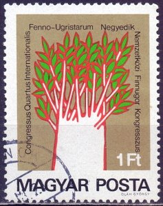 Hungary. 1975. 3058. Finno-Ugric Congress. USED.