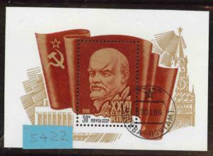 Russia Scott 5422 Used CTO 1986 Lenin flag mini sheet