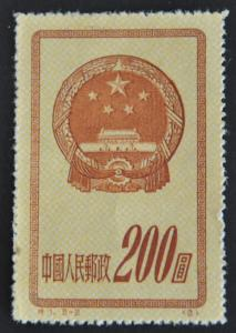 DYNAMITE Stamps: Peoples Republic of China Scott #118 – UNUSED