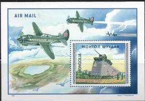 MONGOLIA  - MOG-3A (1) MNH  STAMPS S.S AIRMAIL