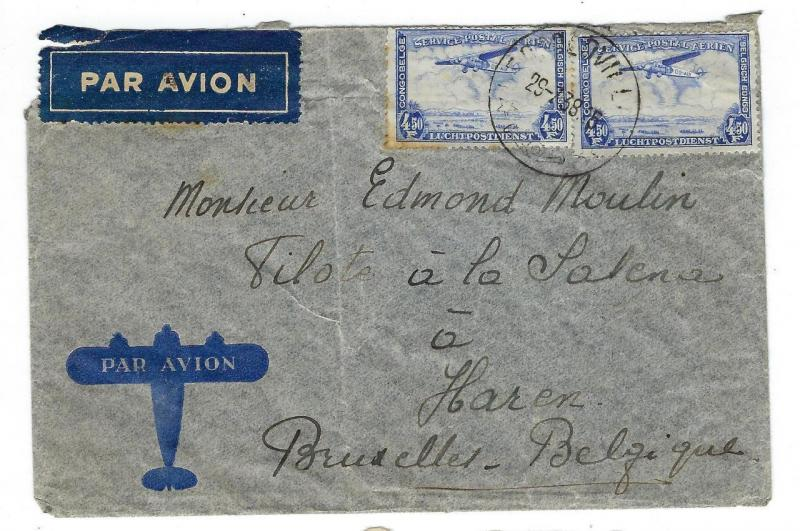 1938 Belgian Congo To USA Airmail Cover - With Airmail Stamps - (RR83)