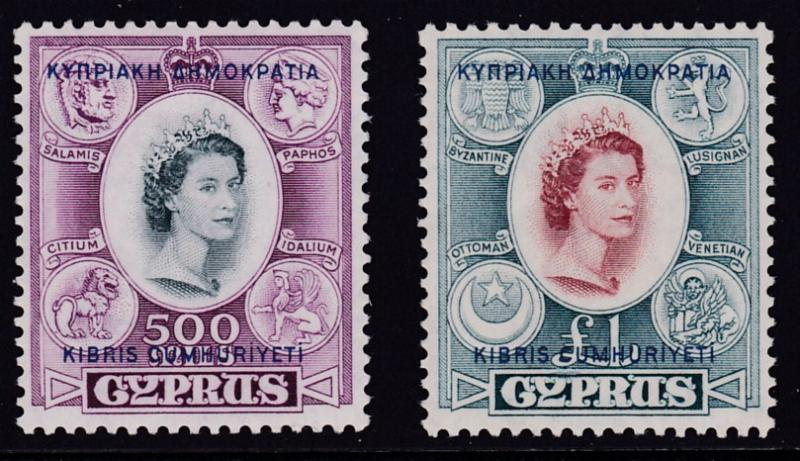 Cyprus 1960 QEII 500m + ! Pound High Values with Bi-lingual Overprint XF/NH(**)