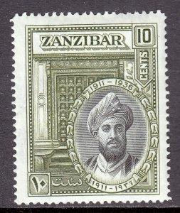 Zanzibar - Scott #214 - MH - Pencil on reverse - SCV $4.25