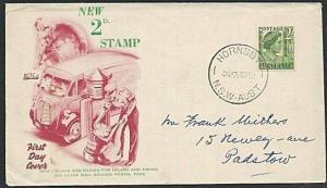 AUSTRALIA 1951 QE 2d commem FDC...........................38275