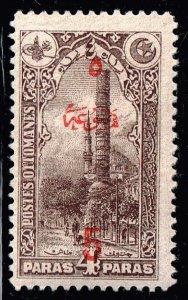 Turkey Stamp 1920  SURCHARGED MH/OG