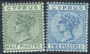 CYPRUS 1892 QV 1/2PI AND 2PI DIE II WMK CROWN CA
